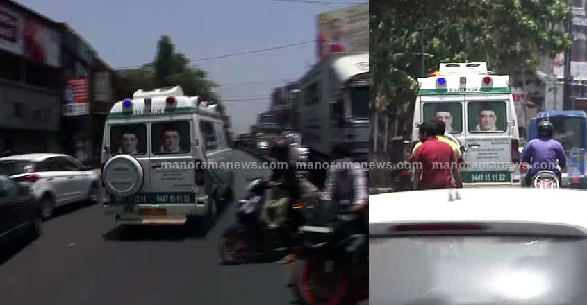 ambulance-23