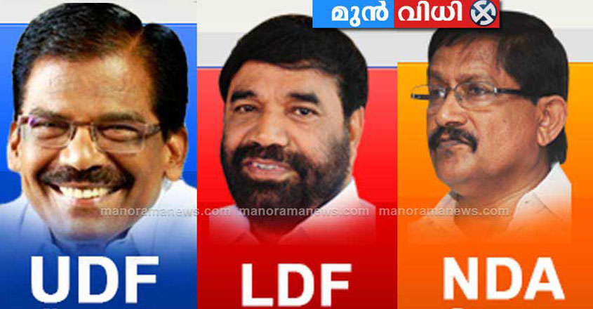 kottayam-exit-poll-manorama