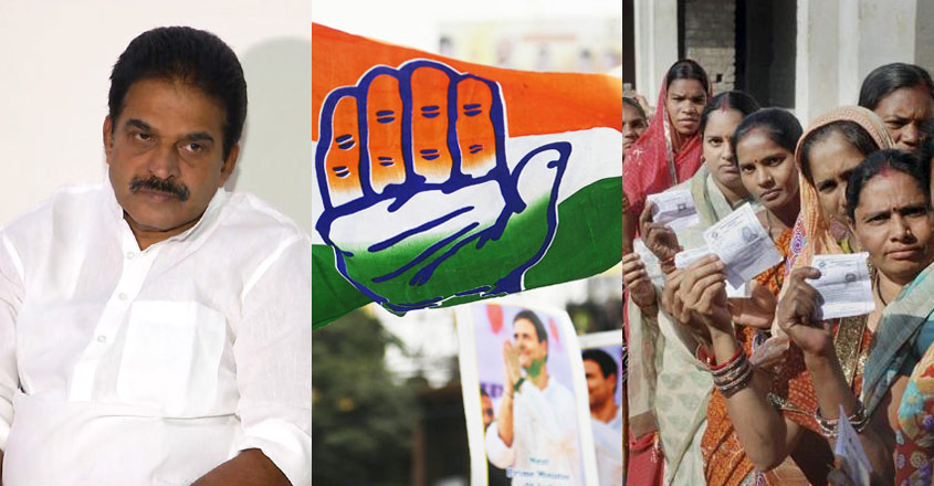 congress-on-exit-poll