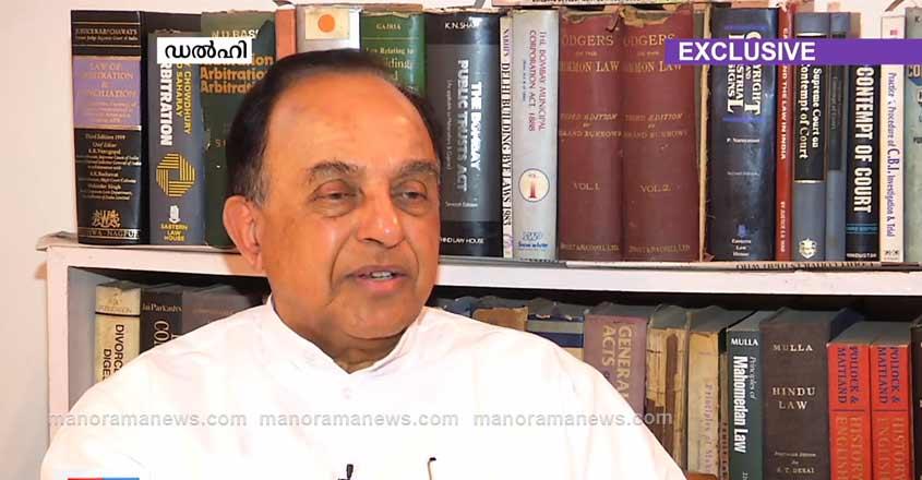 subramaniya-swami