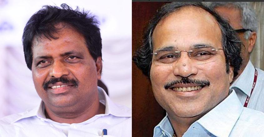 congress-loksabha-leaders