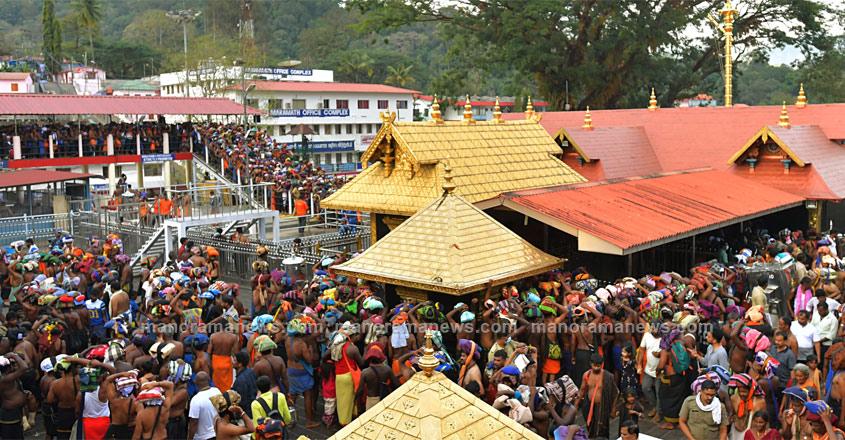 sabarimala-temple-festival