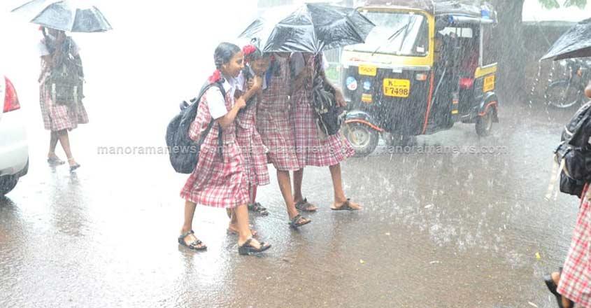 rain-students-3