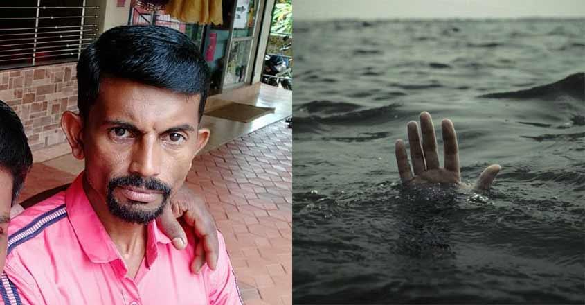rasak-drown