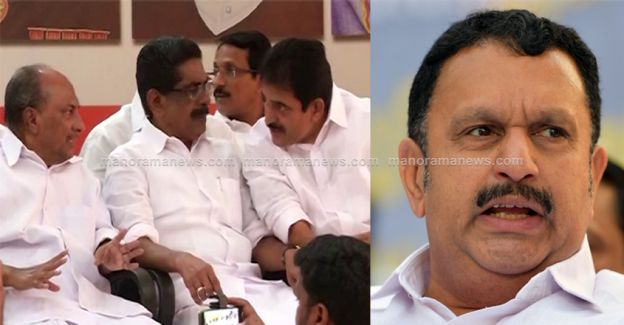 MMTV : Breaking News | Kerala | India | World | Latest News