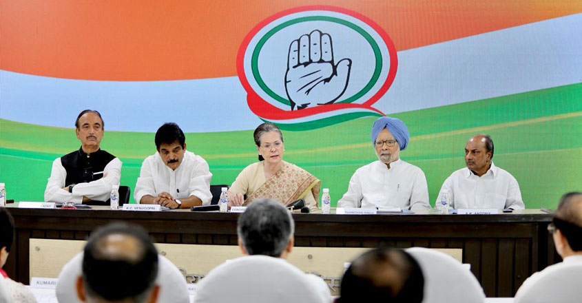 congress-meet-1209