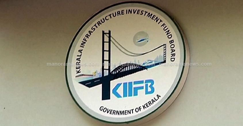 kiifb-03