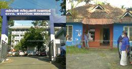 മേപ്പാടിയിൽ എൽഡിഎഫിൽ തർക്കം രൂക്ഷം; ഒരു സീറ്റിലേക്ക് 2 പത്രിക