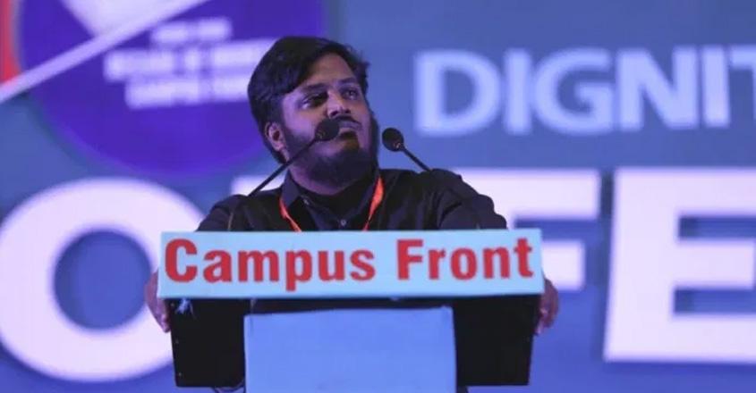 Campus-Front-leader-Rauf