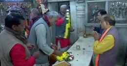 തുടക്കത്തില് ആം ആദ്മി തന്നെ; 2015ലേക്കാള് നില മെച്ചപ്പെടുത്തി ബിജെപി