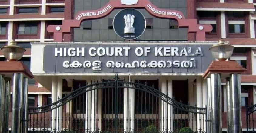high-court-3
