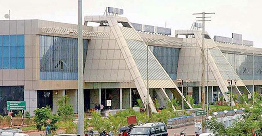 karipur-airport-1