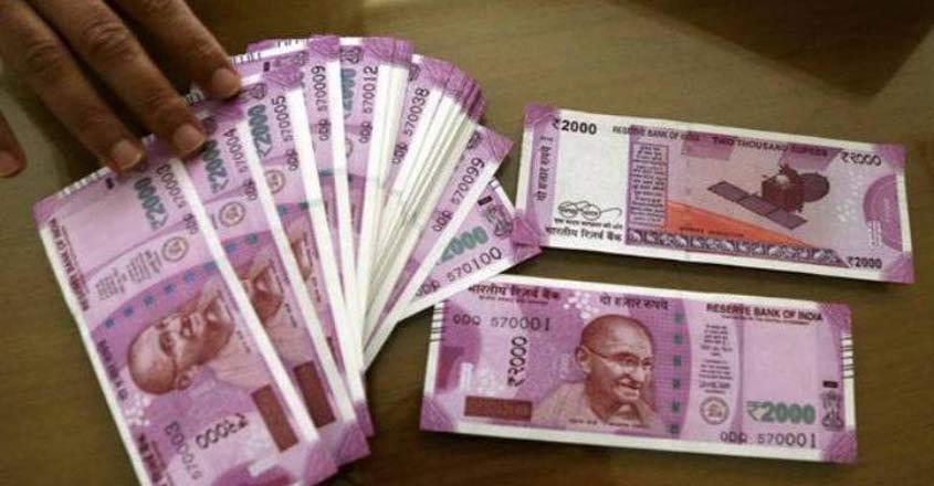 2000-rupee-1