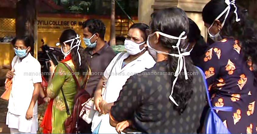 kannur-nurse-protest