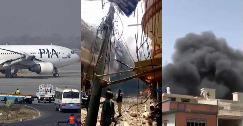 Pakistan-plane-about-to-lan