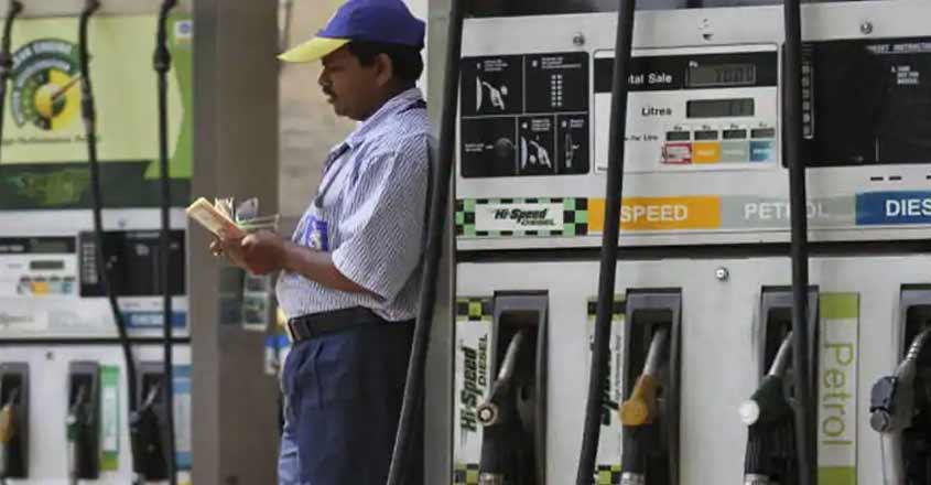 fuel-price-hike-1