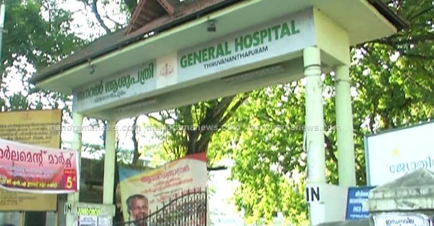 general-hospital-2