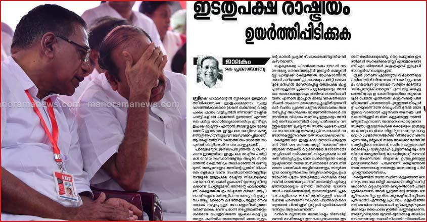 prkash-babu-article