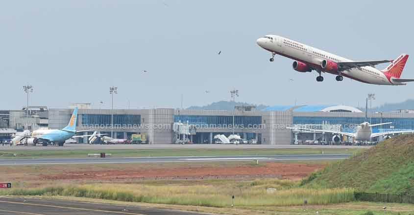 karipur-airport-01