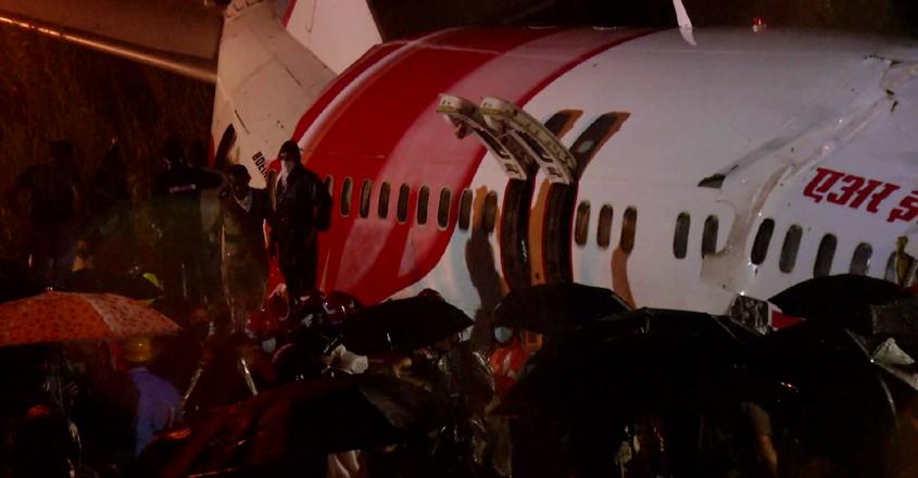 flight-accident-karipur