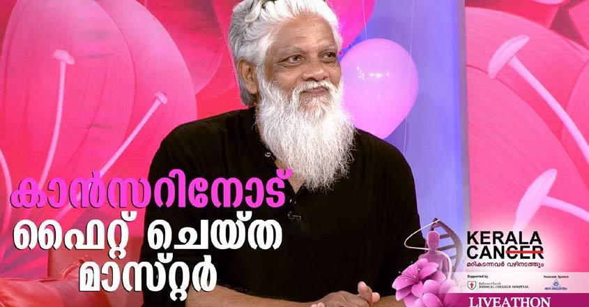 Kerala-Can-Livethon-Thumb-A