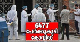 ഇന്നും ആറായിരം കടന്ന് രോഗം: 3481 പേര്ക്ക് രോഗമുക്തി: 22 മരണം