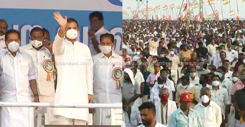 rahul-gandhi-congress-yathr