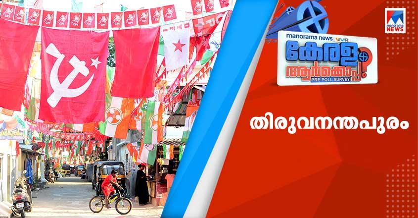 thiruvananthapuram-1