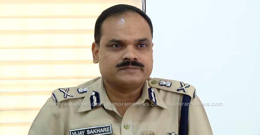 Vijay-Sakhare