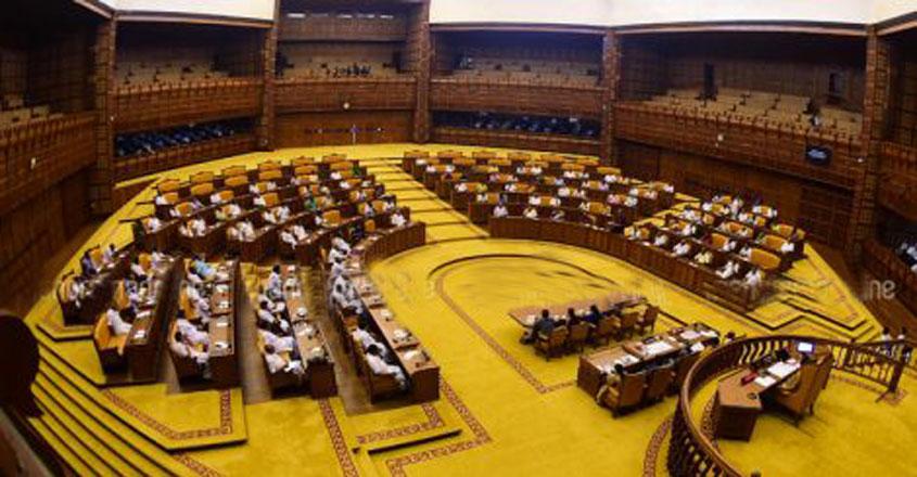 kerala-legislative-assembly