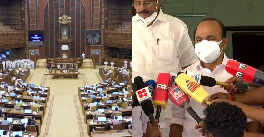 vd-satheeshan-assembly