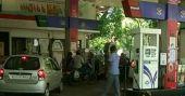 ഡീസൽ വില സർവകാല റെക്കോർഡിലേക്ക്