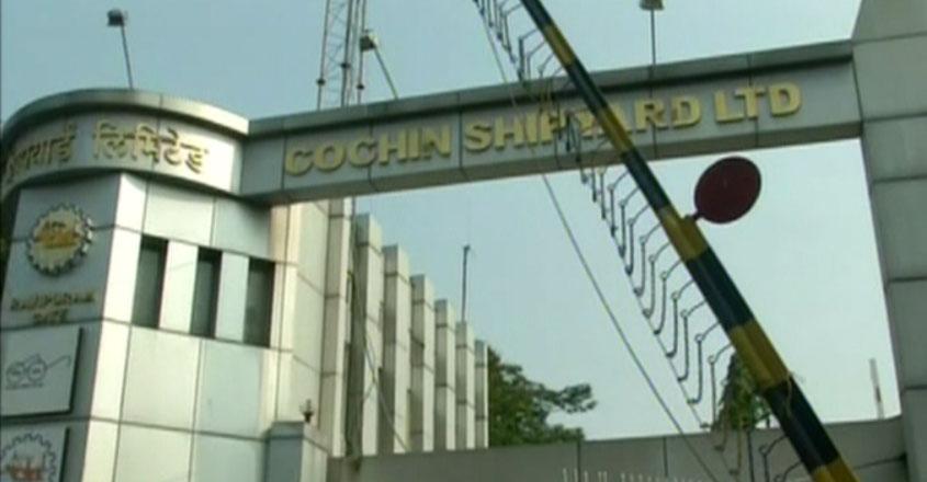 kochin-shipyard