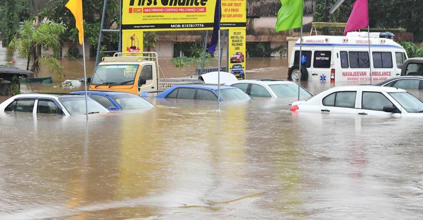 flood-vehicle