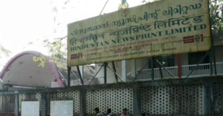 hindusthan-newsprint