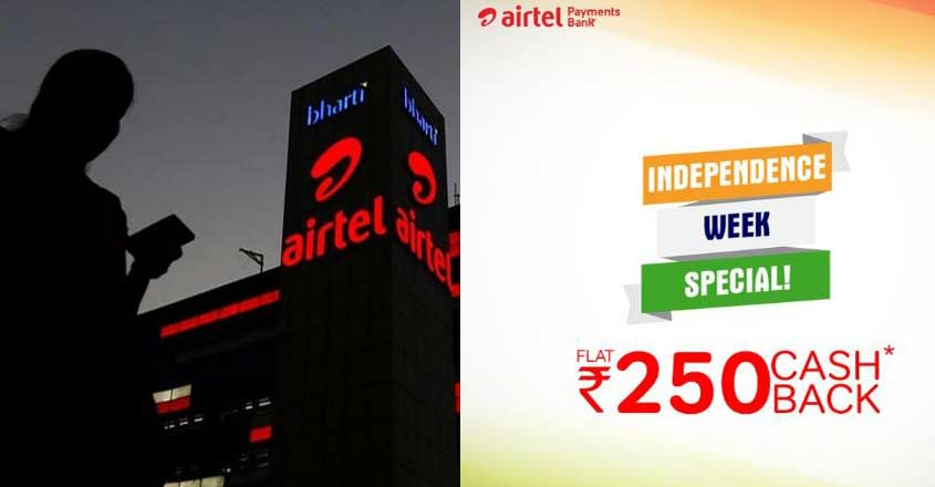 airtel-offer