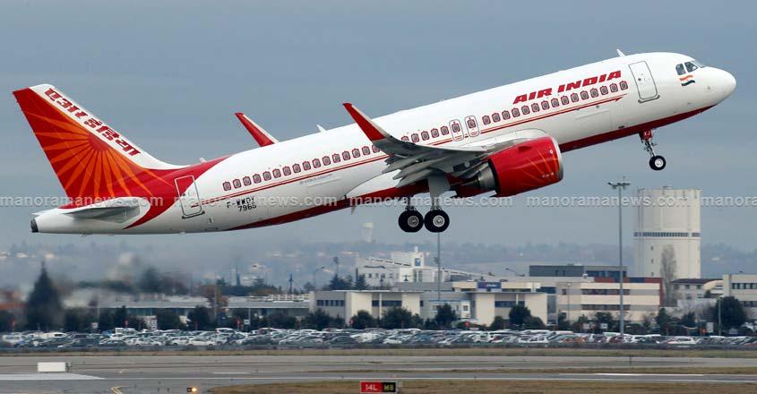 AIR INDIA-DIVESTMENT/