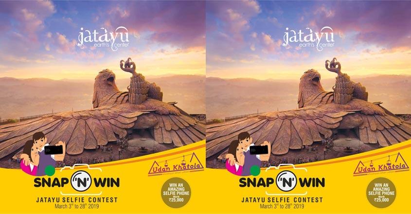 jatayu-contest