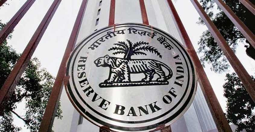 reserve-bank-of-india-1