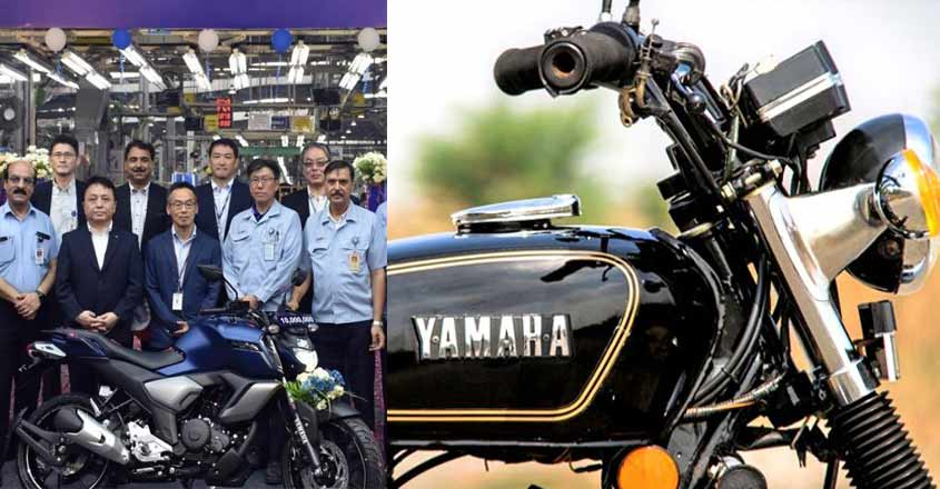 yamaha-new-bike