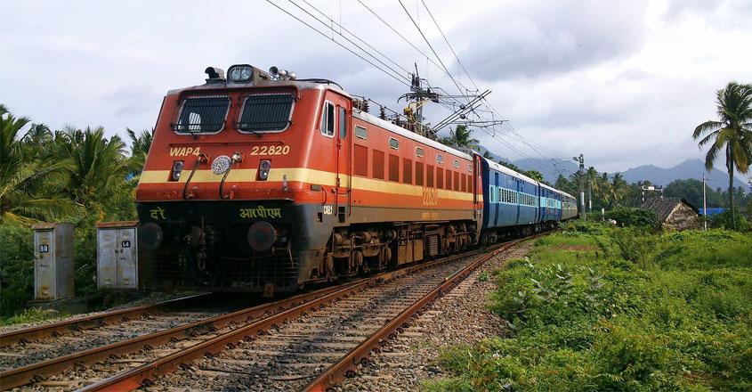 railway-flexi
