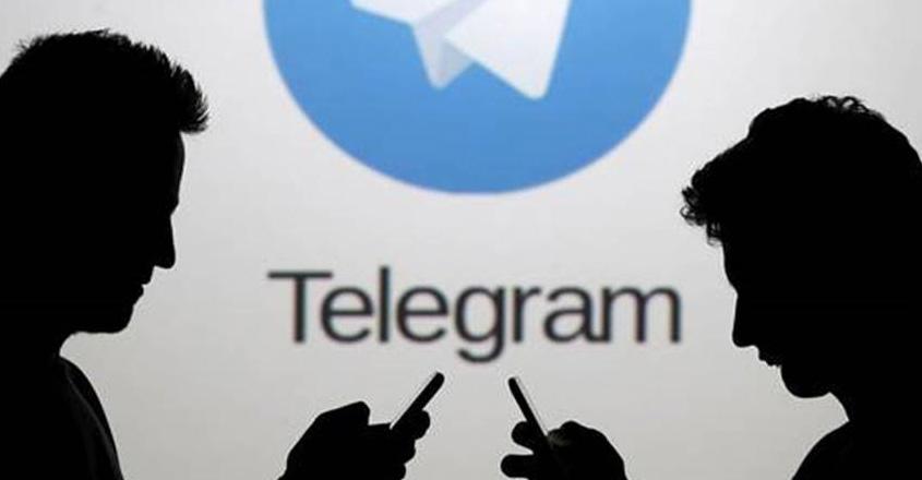 telegram-view