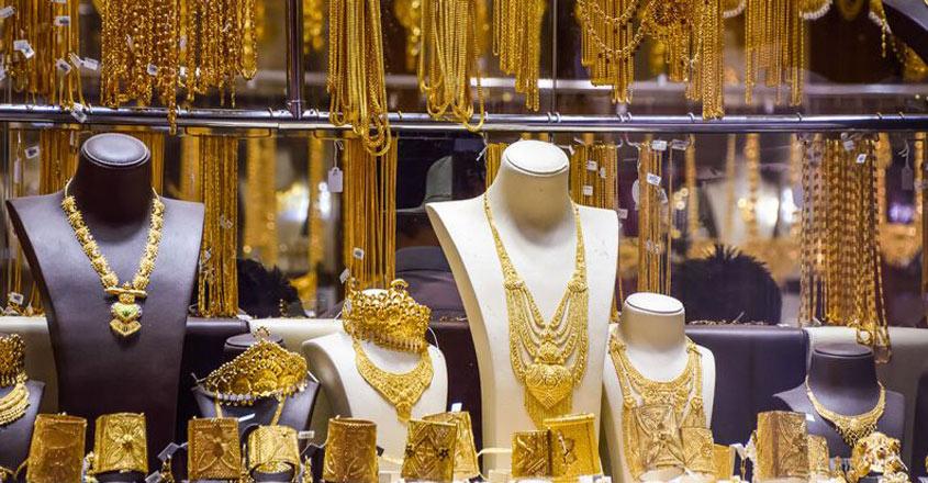 Gold-shop.jpg.image.845