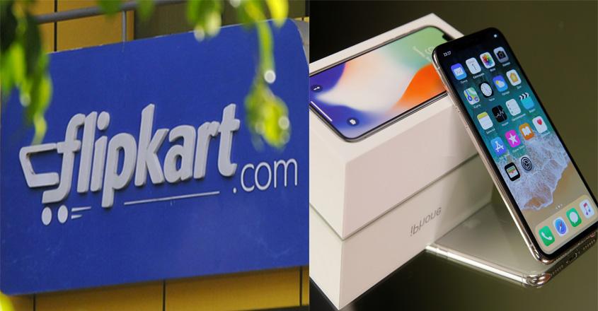 flipkart-offer