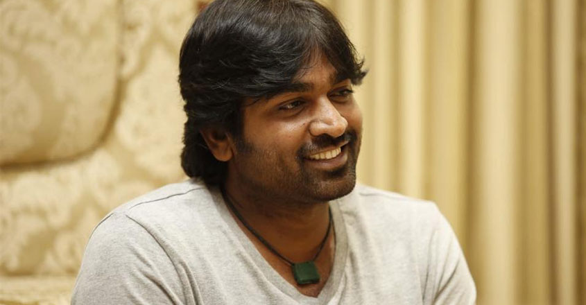 vijay-sethupathi-actor