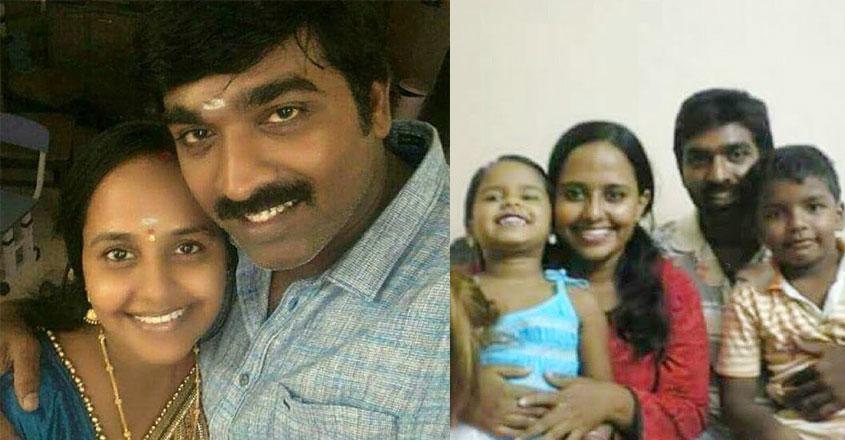 vijay-sethupathi-wife