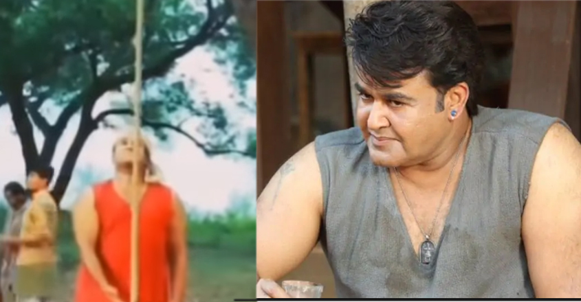 odiyan-location
