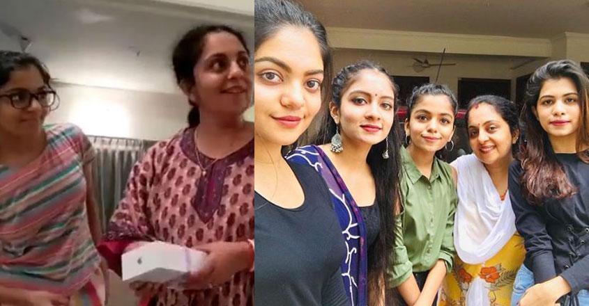 krishnamar-family