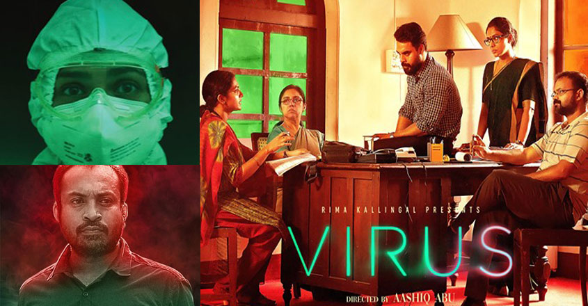 virus-movie-first-day