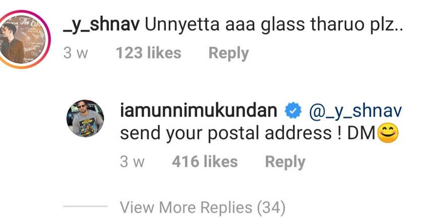 unni-post